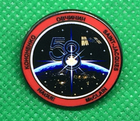OFFICIAL NASA ISS 58 SPACE STATION PIN